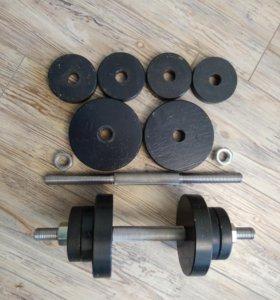 Пара разборных гантелей по 13 кг