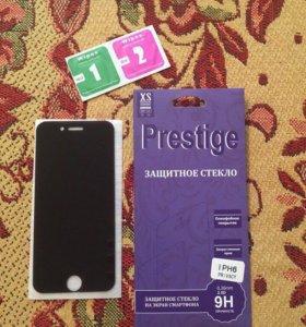 Защитное стекло prestigio для iPhone 5/5s/6/6s