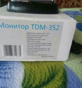 Монитор на панель Blackview TDM-352