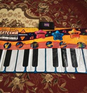 Напольный синтезатор