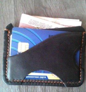 Мини-кошелек