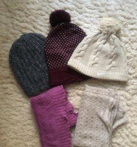 Комплект шапки+шарфы