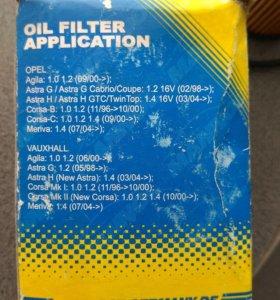 Масляный фильтр Opel