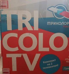 Трикалор тв hd на 2 телевизора