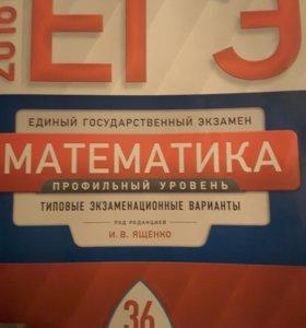 Репетитор по математике 5-11 классы.