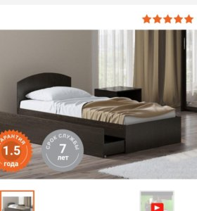 Кровать Орматек.