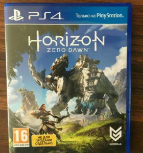 Диск на PS4 Horizon Zero Dawn