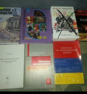 Учебники даром