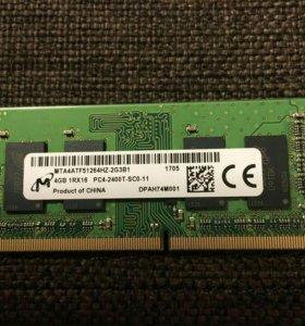 Модуль оперативной памяти HP 4GB DDR4-2133