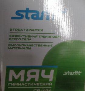 Мяч гимнастический STARFIT GB-101.