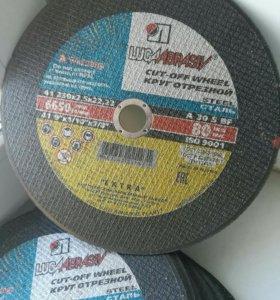Отрезные круги (диски)