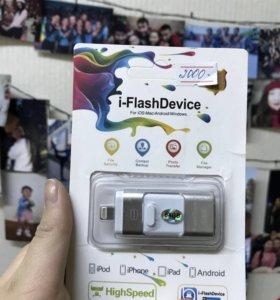 USB флешка на айфон и на андроит 😍
