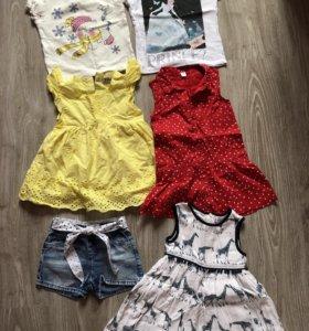 Пакет одежды летней