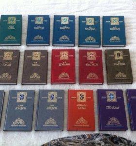 Золотая серия собрание сочинений