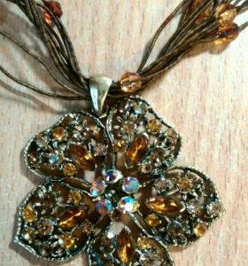 Ожерелье (новое)