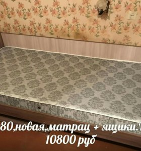 Кровать(матрац +2 ящика)