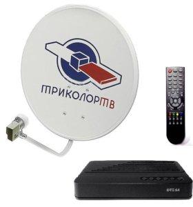 Комплект Триколор ТВ Новый с гарнтией