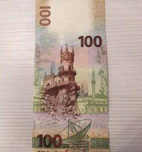 Банкнота,новые