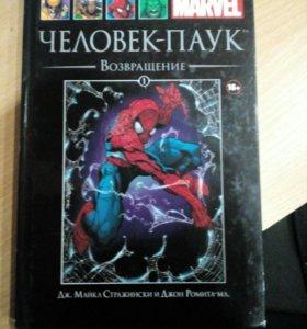 Книга—комикс про человека паука