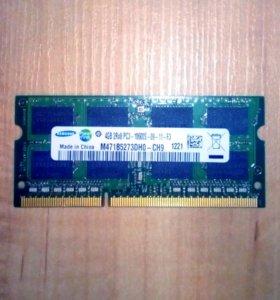 Память 4Гб DDR3 1333 SoDimm для ноутбука
