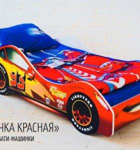 Детские кровати машины