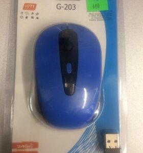 Мышка для компьютера беспроводной.