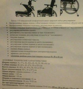 Коляска инвалидная(Бельгия) повышенной комфортност