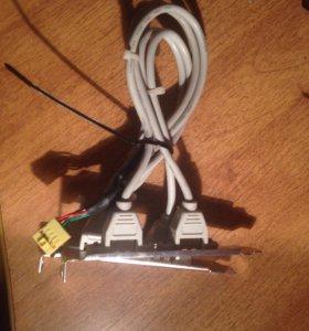 Провода для ПК / сата / шины для жд/ USB