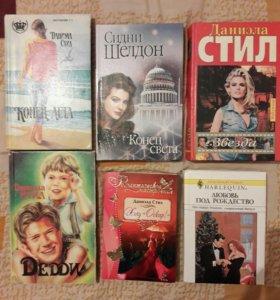 Книги. Романы и не только