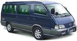 Заказ Микроавтобуса 14 мест