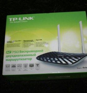 TP-LINK Wi-Fi беспроводной маршрутизатор