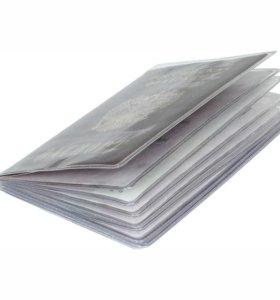 Обложки для страниц паспорта