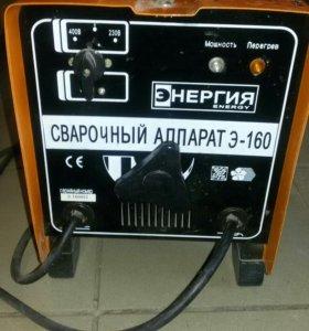 Сварочный аппарат Энергия.