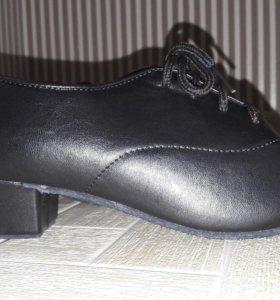 туфли для занятий бальными танцами