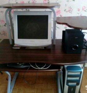 Стол компьютерный,компьютер