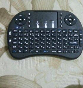 Мини - беспроводная клавиатура