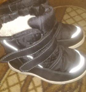 Ботинки(зима)