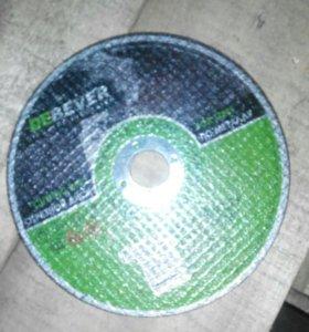 Отрезные диски на болгарку диаметр 125мм