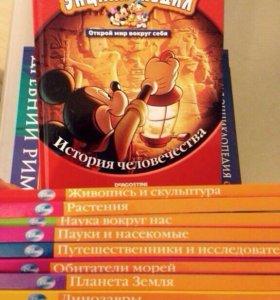 Энциклопедии детские. По 50₽ шт