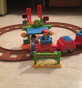 Железная дорога ELC