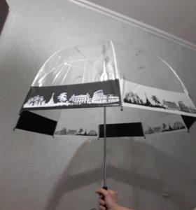 Зонт дизайнерский