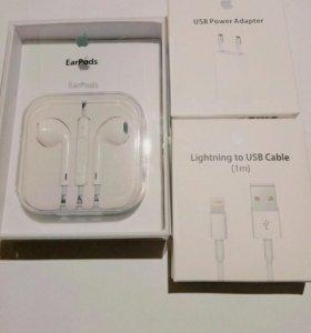 Apple наушники, USB Адаптер, Кабель Lighning