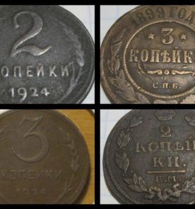 Монеты,жетоны,альбомы.