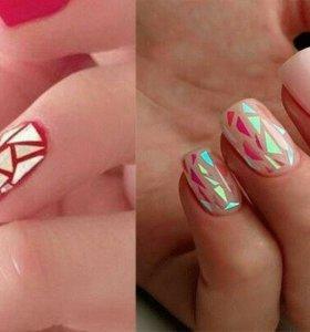 Покрытие ногтей гель - лаком 💅