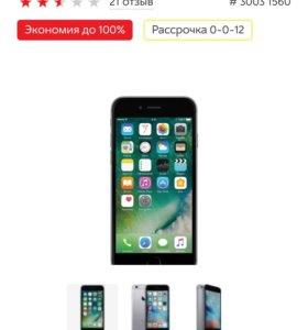 Новый IPhone 6s 32Gb. Гарантия