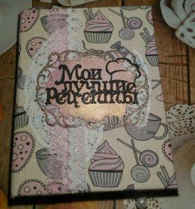 Кулинарные книги, ежедневники, записные книжки