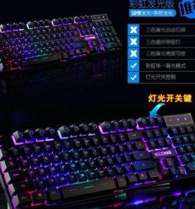 В наличии 2 клавы