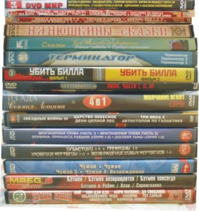 Диски с фильмами, мультфильмами (сборники)