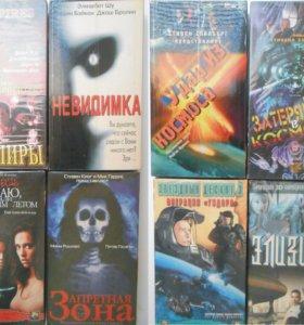 Видеокассеты с фильмами