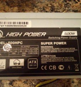 500W High Power Silent